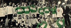 A primeira partida oficial foi contra o Mackenzie, em 1916